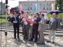 Wizytacja przejścia granicznego w Medyce, 26 lutego 2011 roku.