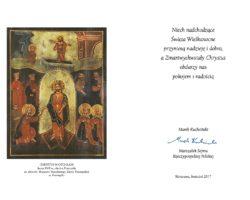 Życzenia Marszałka Sejmu Marka Kuchcińskiego z okazji Świąt Zmartwychwstania Pańskiego