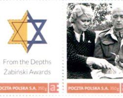 Uroczystość wręczenia nagród im. Antoniny i Jana Żabińskich, Polakom ratującym Żydów