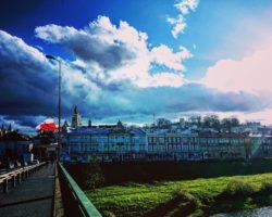 Bezpłatne porady prawne w przemyskim biurze poselskim marszałka Kuchcińskiego