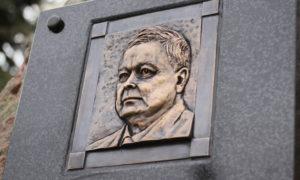 W 2018 roku w Budapeszcie wzniesiony zostanie pomnik prezydenta Lecha Kaczyńskiego