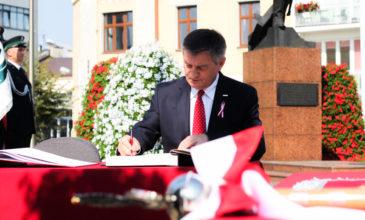 Rzeszów: Święto Krajowej Administracji Skarbowej