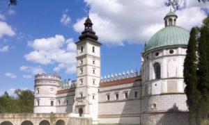 Europa Karpat – wspólnie dla kultury, nauki, rozwoju